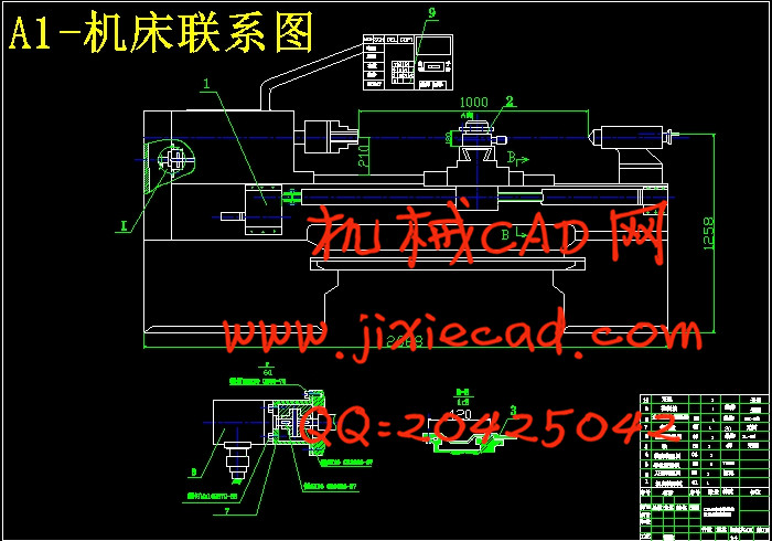 数控车床设计论文_CA6140车床横向进给系统数控改造设计【CA6140型卧式车床的数控化 ...