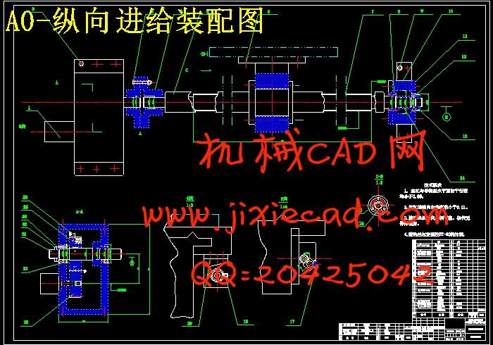 数控车床设计论文_CA6140普通车床的数控改装与设计【说明书+CAD】_机械CAD网-机械 ...