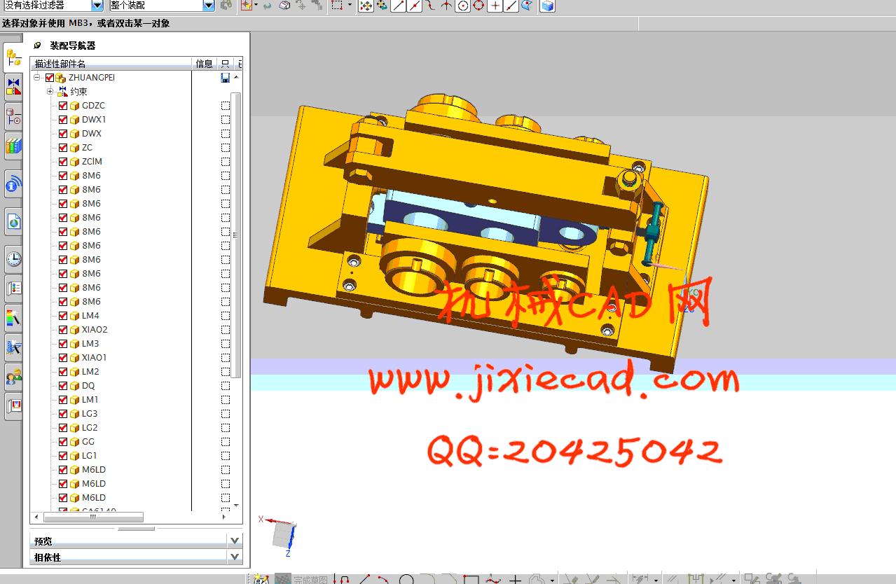 角形轴承箱夹具_夹具设计课程设计