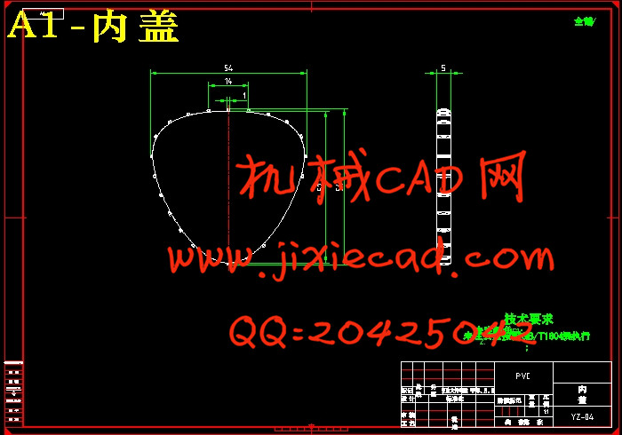 售后客服工作总结_电动剃须刀的结构设计【说明书+CAD+x_t三维】_机械CAD网-机械工程 ...