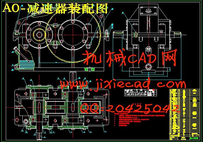 二级减速器箱体cad_二级圆柱齿轮减速器的设计【F=1200N V=1.5m/s】【说明书+CAD】_机械 ...